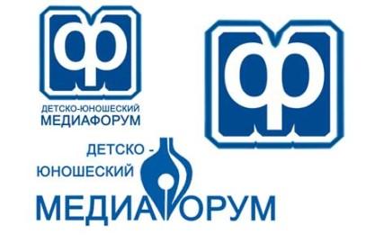 Доступны результаты конкурса на логотип детского медиафорума