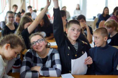 Городской краеведческий конкурс «Владивосток.История и современность» стартовал