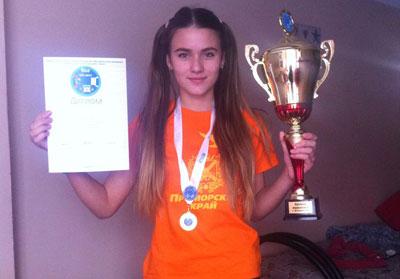 Юная журналистка Владивостока стала лучшей!