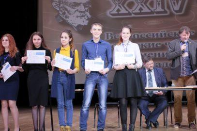 Отчет об участии слушателей Малой академии морской биологии  во Всероссийском конкурсе имени Вернадского