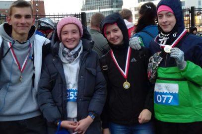 Команда Добра (благотворительный марафон)