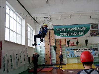 Открытое лично-командное Первенство г. Владивостока по спортивному туризму