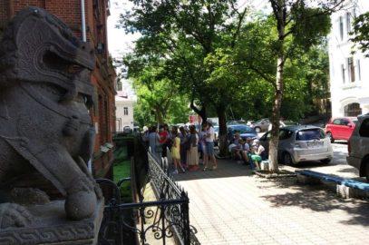 Улица поэзии и науки — Пушкинская.