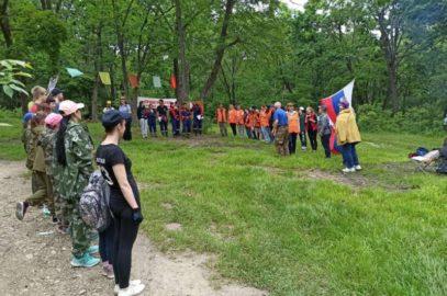 Городской слёт по туризму среди работников образовательных учреждений г. Владивостока